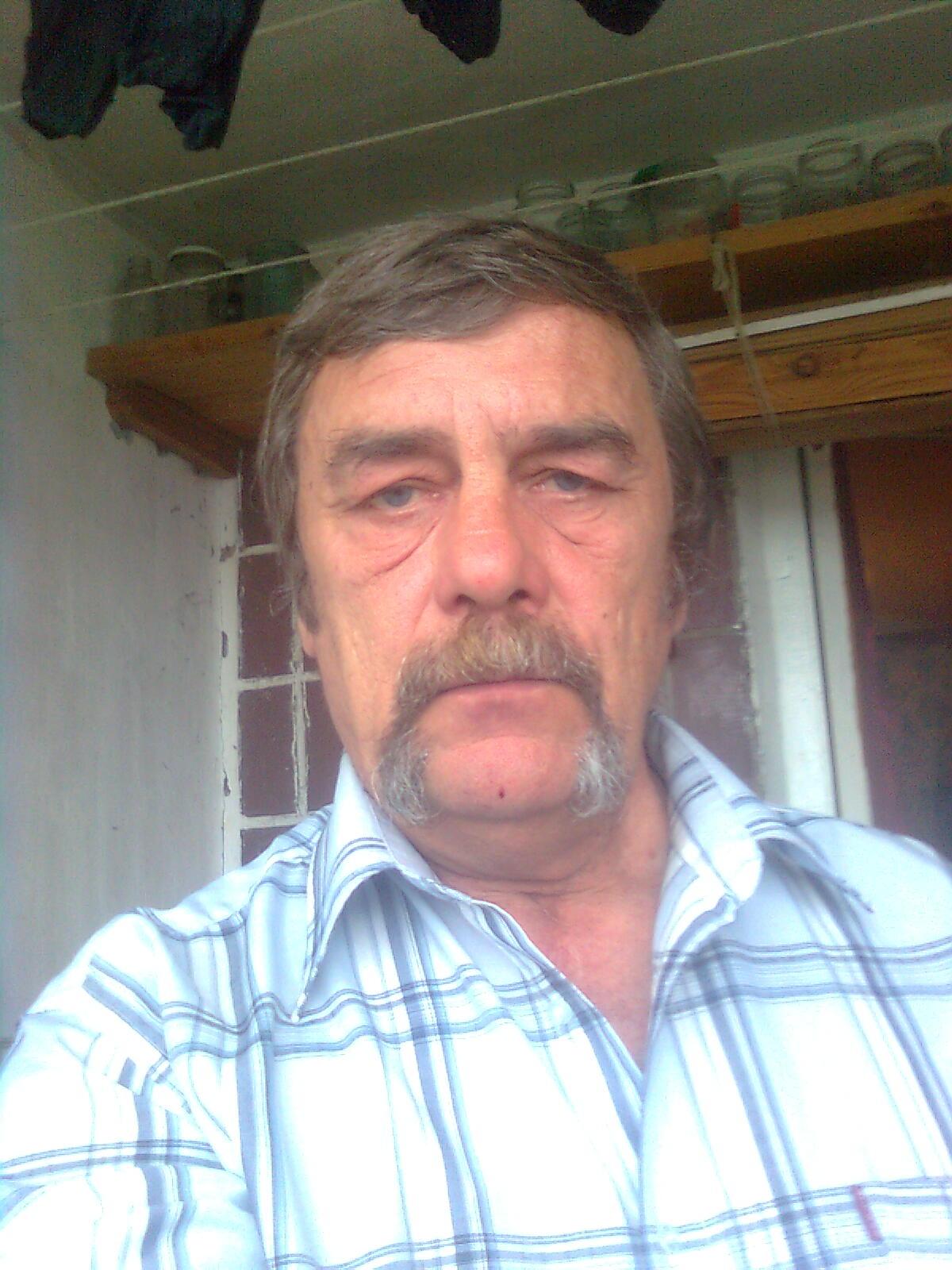 чат знакомств город челябинск