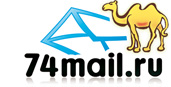 Челябинск -  информационно-аналитические и развлекательно-позновательные статьи о жизни города Челябинска, 74mail.ru - челябинский городской сайт,